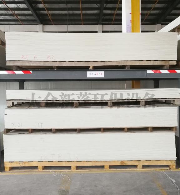 PP板材产品