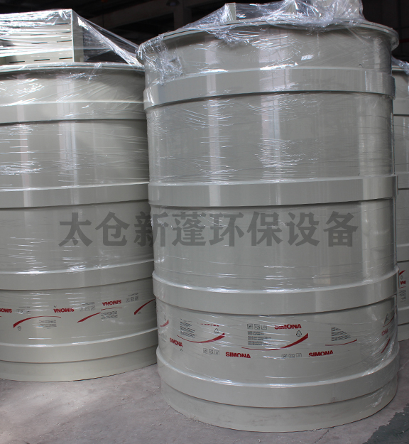 pp搅拌桶设备