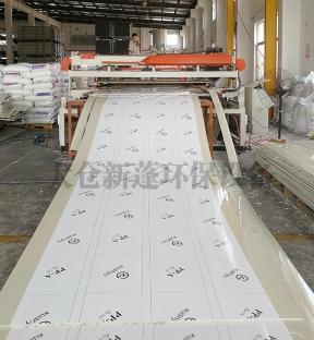 玻纤增强PP板