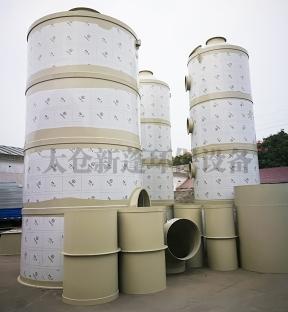 吴中洗涤塔